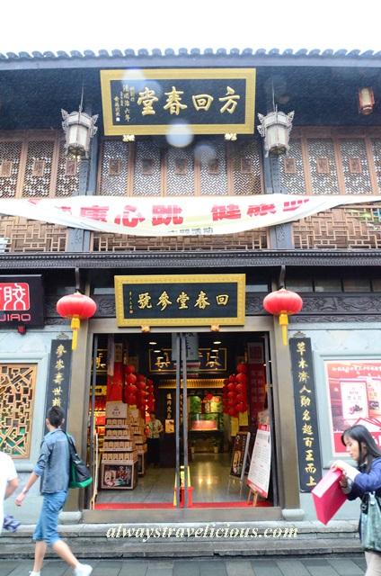 Hefang-street-hangzhou 17
