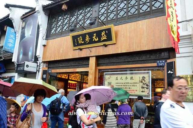 Hefang-street-hangzhou 32