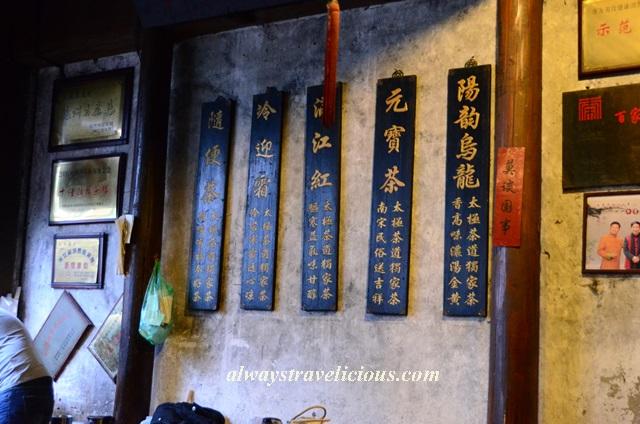 Hefang-street-hangzhou 74