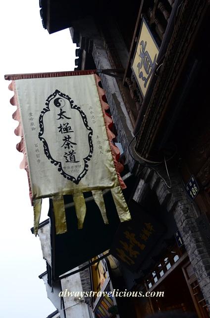 Hefang-street-hangzhou 79