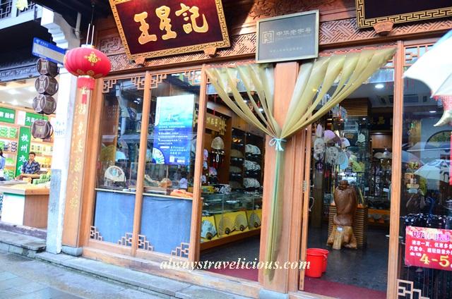 Hefang-street-hangzhou 97