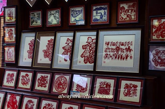 Hefang-street-hangzhou 103