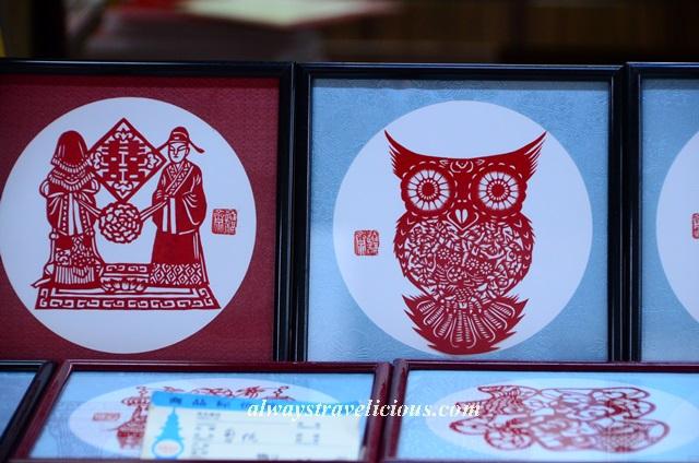 Hefang-street-hangzhou 104