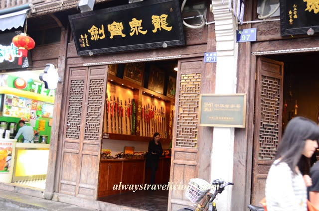 Hefang-street-hangzhou 113