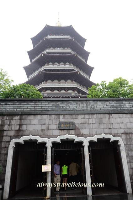 leifeng-pagoda 3