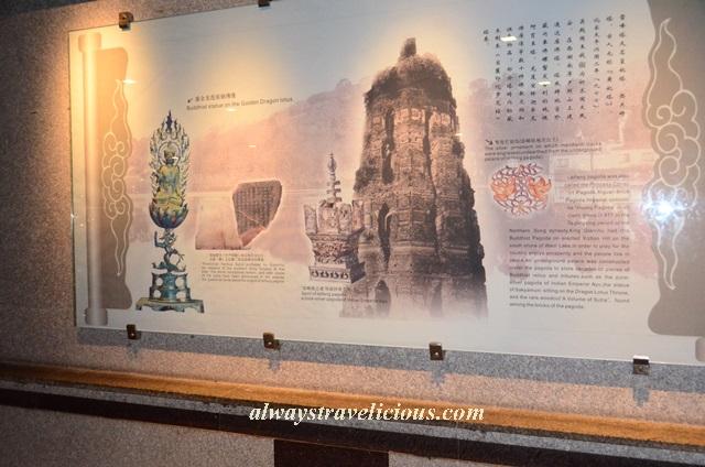 leifeng-pagoda 7