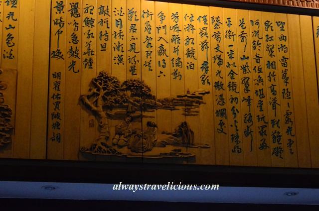 leifeng-pagoda 30