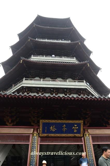 leifeng-pagoda 41