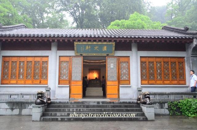 leifeng-pagoda 44