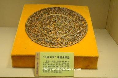 leifeng-pagoda 46