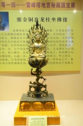 leifeng-pagoda 48