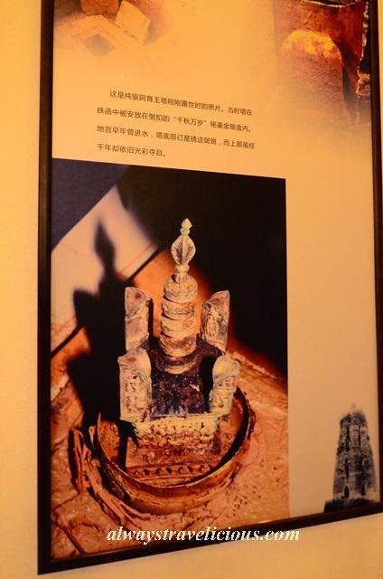 leifeng-pagoda 54