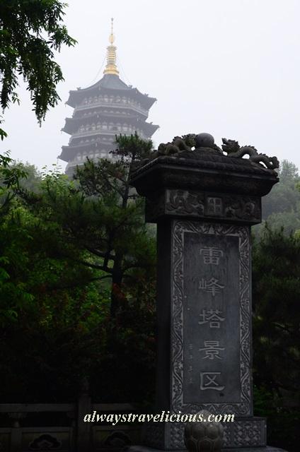 leifeng-pagoda 58