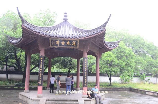 Jingci Temple @ Hangzhou 8
