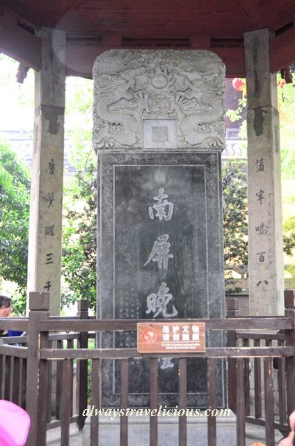Jingci Temple @ Hangzhou 10