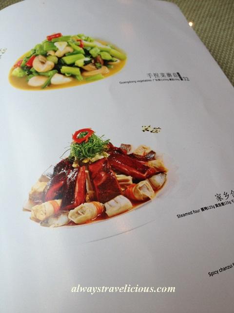 zhiweiguan-menu-hangzhou 3