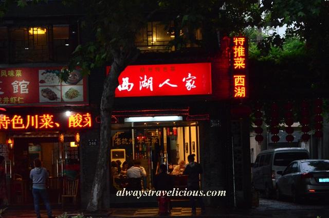 Lu family restaurant Hangzhou 17