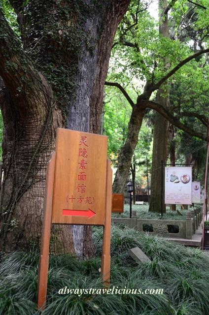 Lingyin-temple-hangzhou 4