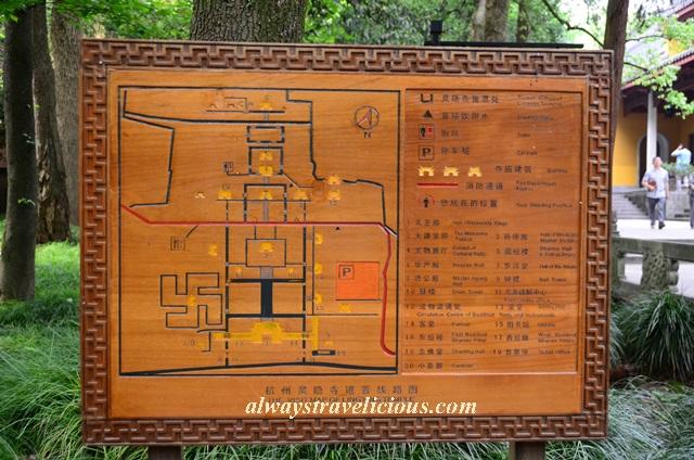 Lingyin-temple-hangzhou 5