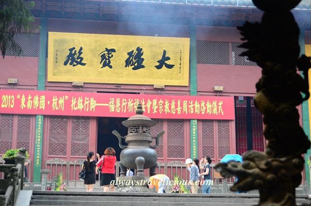 Lingyin-temple-hangzhou 13