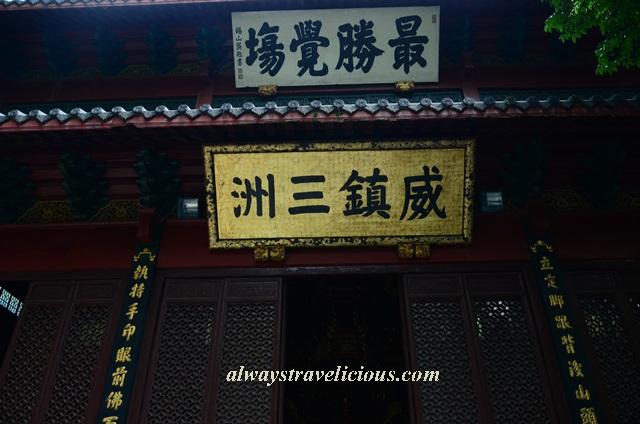 Lingyin-temple-hangzhou 15