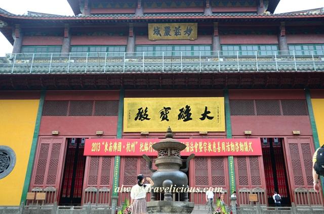 Lingyin-temple-hangzhou 16