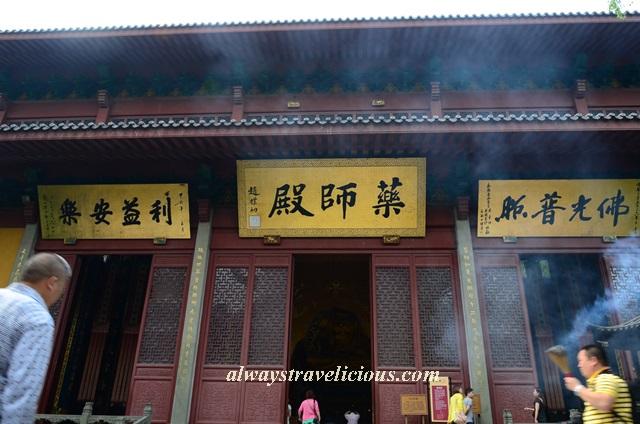 Lingyin-temple-hangzhou 22