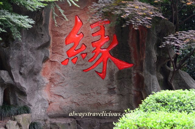 yellow dragon cave @ Hangzhou 3