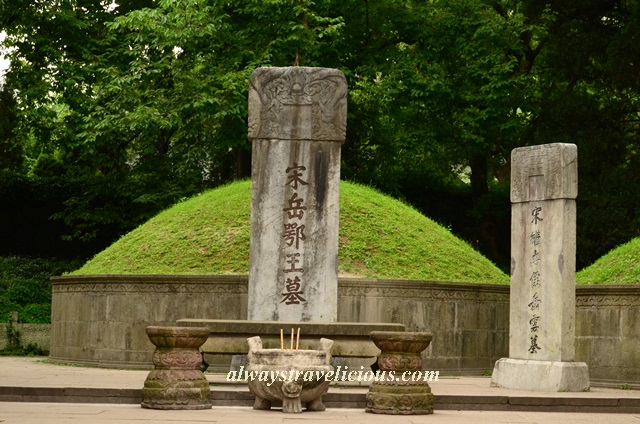 Yue Fei Tomb Hangzhou China 20