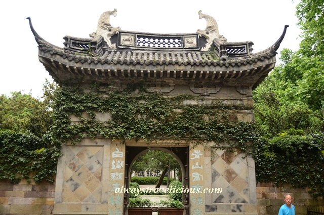 Yue Fei Tomb Hangzhou China 26