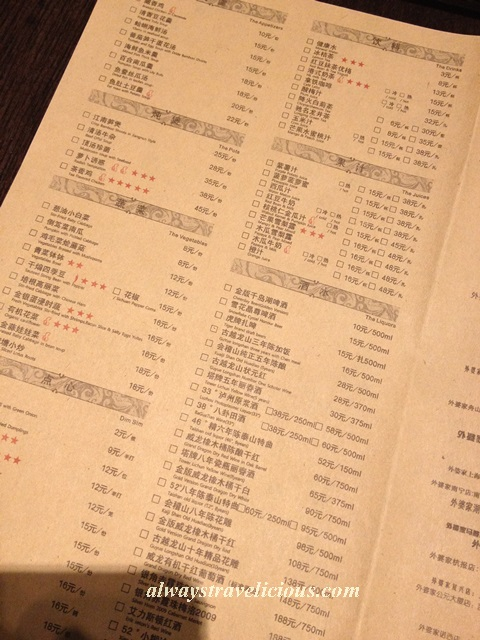 menu Grandma-wai-po-jia-hangzhzou 3