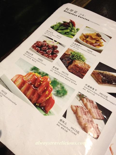 menu Grandma-wai-po-jia-hangzhzou 4