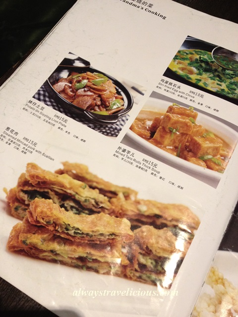 menu Grandma-wai-po-jia-hangzhzou 5