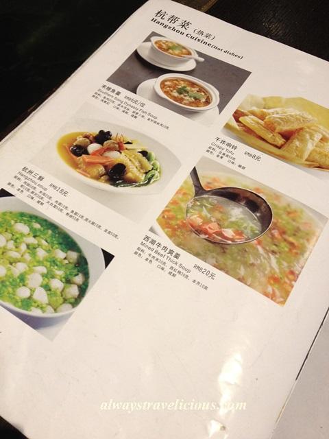 menu Grandma-wai-po-jia-hangzhzou 6