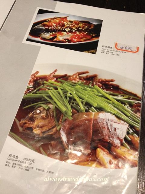 menu Grandma-wai-po-jia-hangzhzou 7
