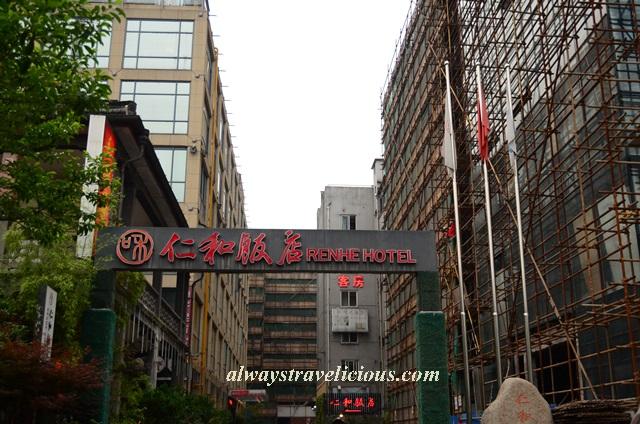 renhe-hotel-hangzhou 21