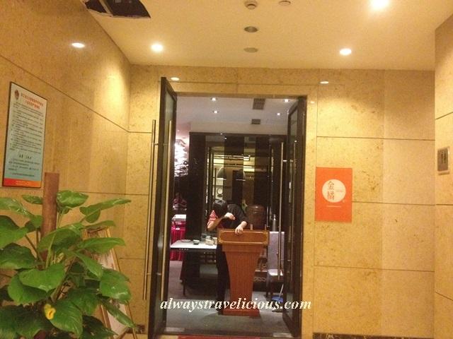 renhe-hotel-hangzhou 6