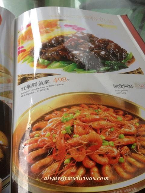 hua zhong cheng restaurant hangzhou 5