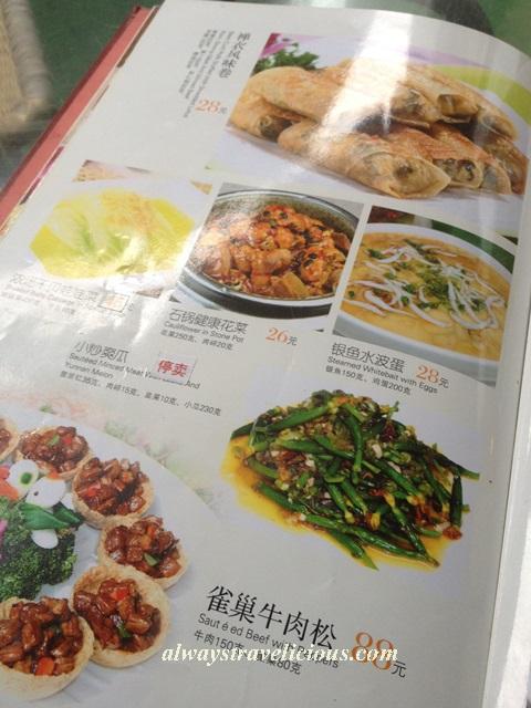 hua zhong cheng restaurant hangzhou 6