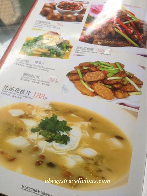hua zhong cheng restaurant hangzhou 7