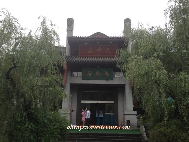 hua zhong cheng restaurant hangzhou 15