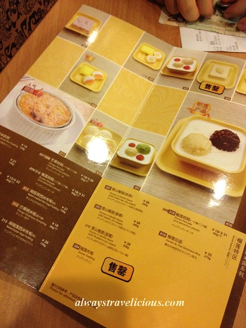 honeymoon dessert menu  hangzhou  3