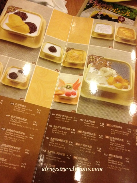 honeymoon dessert menu  hangzhou  4