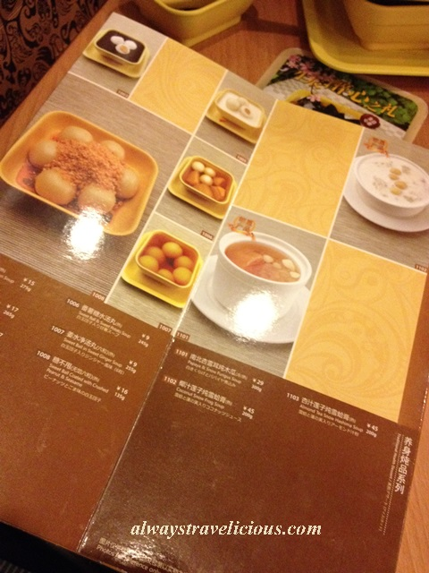 honeymoon dessert menu  hangzhou  7