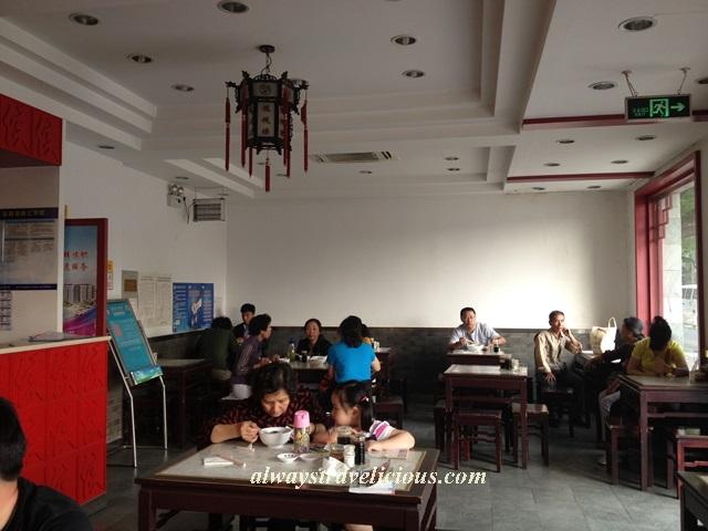 Hou Wonton huntun @ Beijing 2
