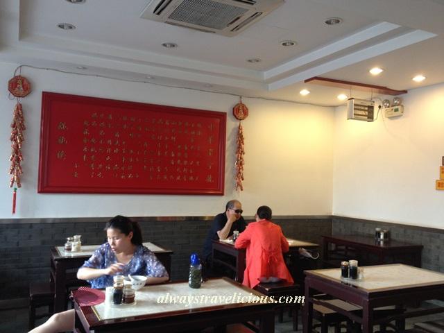 Hou Wonton huntun @ Beijing 3