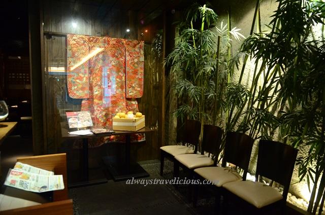 Ming Room Bsc Menu